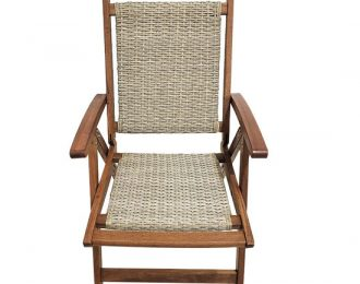 WICKER AND WOOD FOLDING 5 POSITIONS ARM CHAIR